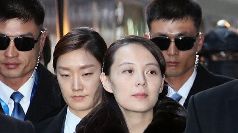 КНДР взриви Бюрото за връзки с Южна Корея