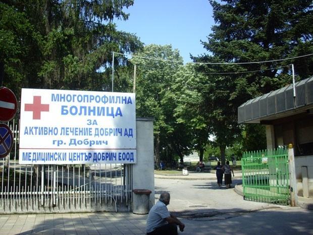 Covid-секторът в МБАЛ Добрич е препълнен