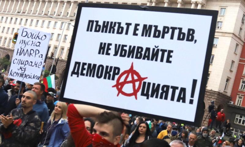 XPOME, Жлъч, Надежда Московска – Защо протестираме?