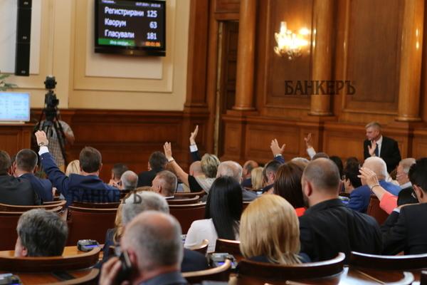 Парламентът прие на второ четене промените в Закона за социалните услуги