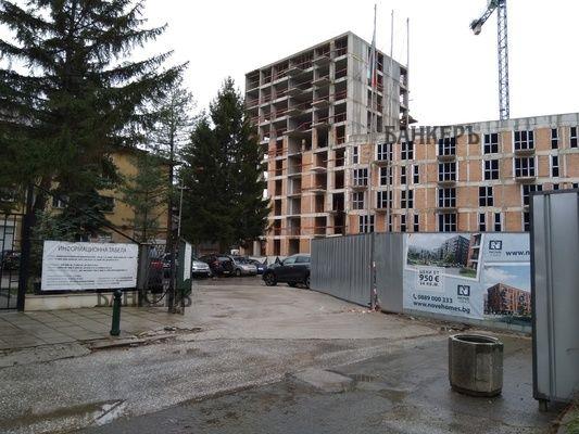 """""""Нове Хоумс"""" протестира срещу спирането на строежа им в София"""
