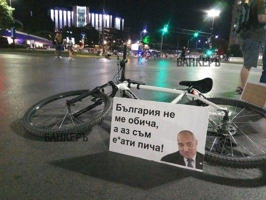 Мерките на кабинета не спряха демонстрантите, 19-и антиправителствен протест в столицата