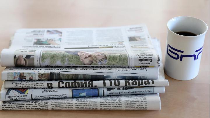 Преглед на българския печат – От деня