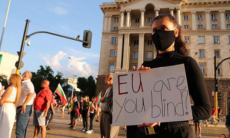 Площад на оскърбените и унизените. Това е България