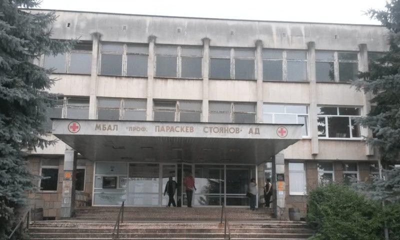 Затвориха отделение в ловешката болница заради коронавирус | | Новини от България и Света