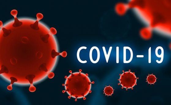 211 новозаразени с коронавирус в страната | | Новини от България и Света