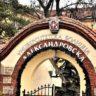 Пациентка с COVID-19 завеща пенсията си на лекарите в Александровска болница | | Новини от България и Света