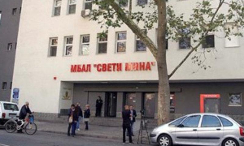 Само двама лекари и медсестра работят в COVID-19 отделението на общинската болница в Пловдив | | Новини от България и Света