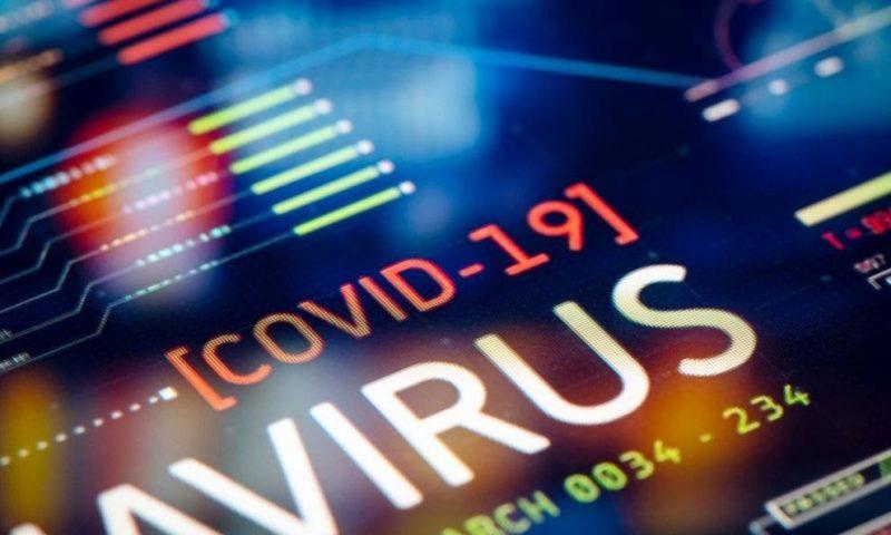 Сръбски лекари поискаха смяна на Кризисния щаб заради подозрения в манипулиране на данните за COVID-19 | | Новини от България и Света