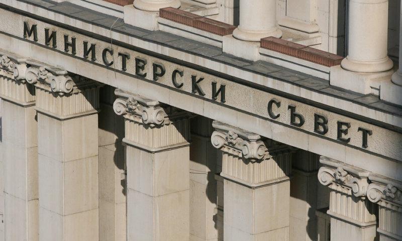 Увеличиха капитала на пловдивската университетска болница с близо 17 млн. лв. за изграждане на нов корпус | | Новини от България и Света