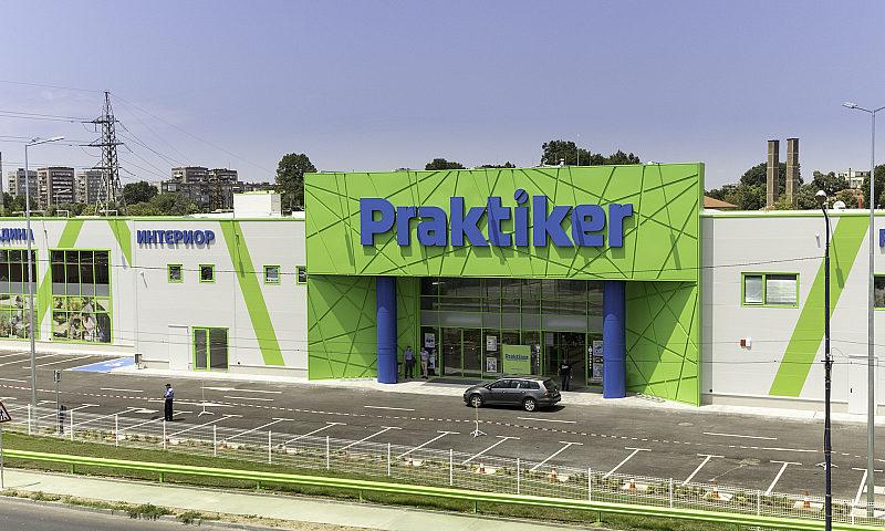 "Хипермаркет ""Практикер"" отвори врати в град Пазарджик"