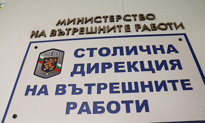 Наказват четирима полицаи заради побоя над протестиращи